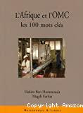 L'Afrique et l'OMC