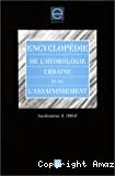 Encyclopédie de l'hydrologie urbaine et de l'assainissement
